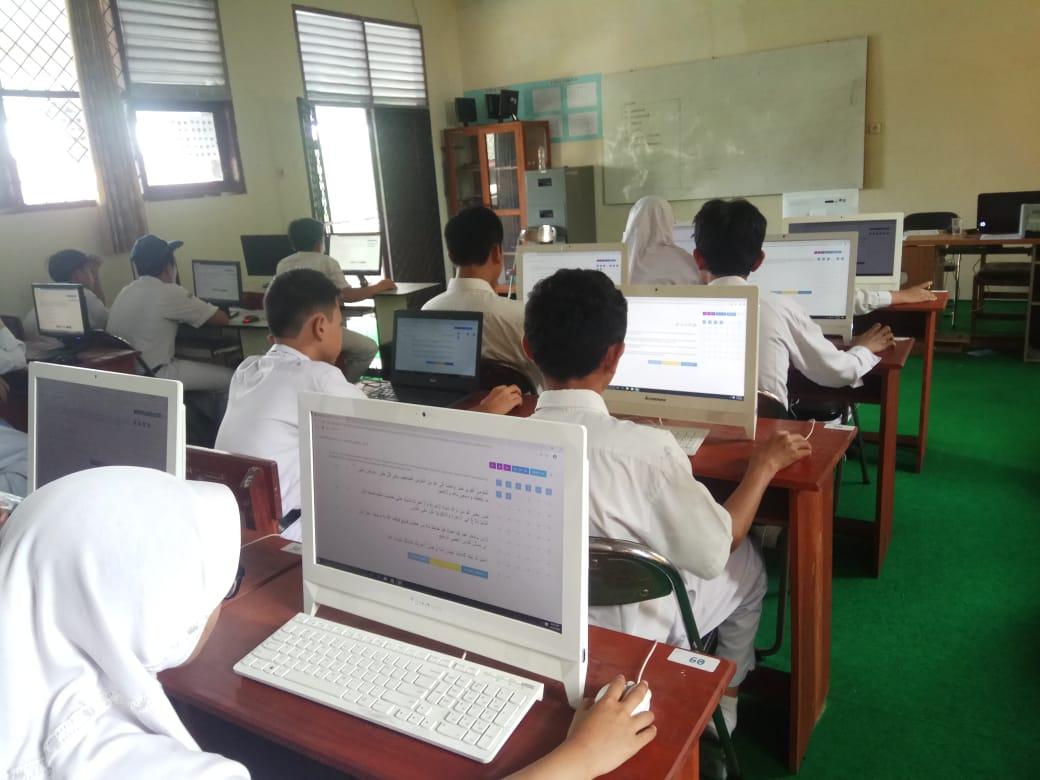 MTs Negeri 1 Lebak : PPDB Online Dibuka Mulai 8 April 2020